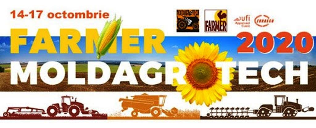 În atenția agenților economici din agricultură!