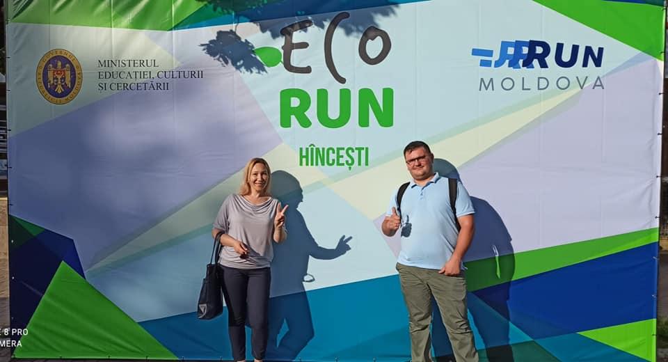"""Evenimentul sportiv cu programul """"Împreună pentru un mod sportiv de viață"""" organizat de către Asociația Obștească """"Run Moldova"""", la Hîncești."""