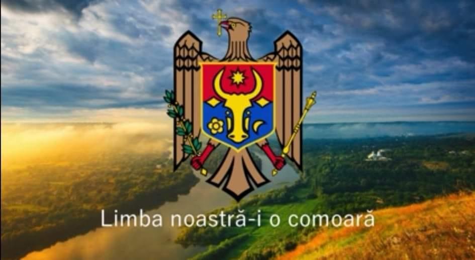 """31 august, marcăm Sărbătoarea națională """"Limba noastră""""."""
